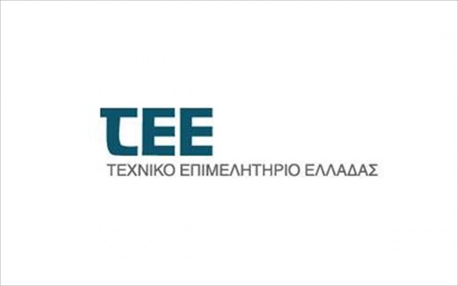 Οι προτάσεις του ΤΕΕ για την ενεργειακή απόδοση