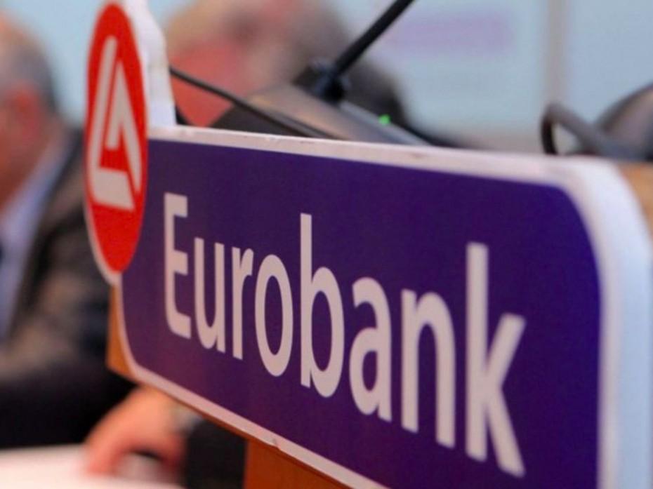 Eurobank: Στην doValue το χαρτοφυλάκιο Mexico