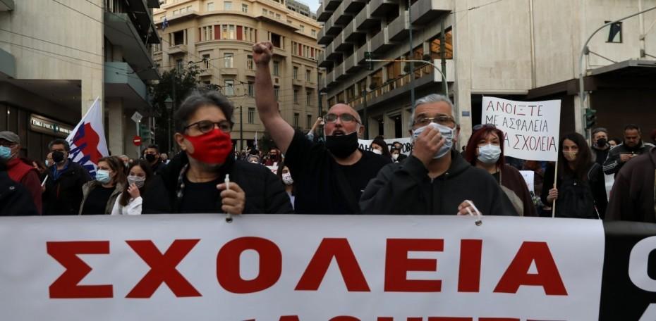Παράνομη η απεργία των εκπαιδευτικών